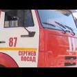 18 июля Государственному пожарному надзору МЧС России исполняется 94 года