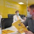 В августе в Сергиевом Посаде откроется центр социальной газификации