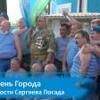 «Никто, кроме нас» - этот девиз звучит сегодня по всей России
