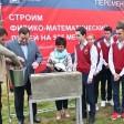 Впервые в Сергиевом Посаде одновременно будут строить сразу две школы