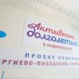 Сергиев Посад — один из лидеров экскурсий в рамках «Активного долголетия»