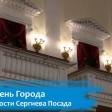 ДК Гагарина приглашает в кружки и студии