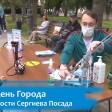 Приходите в День знаний к фонтану у ДК Гагарина