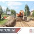 К новой школе и детскому саду строят дорогу