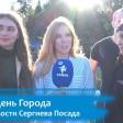 Молодёжный форум в Васильевском