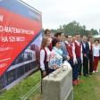 В Сергиево-Посадском городском округе появятся две современные школы