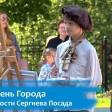 ОДЦ «Октябрь» раскрыл разные грани творчества