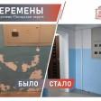 В Березняках отремонтировали подъезды