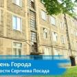 Новосёлы переедут с улицы Горького на Театральную