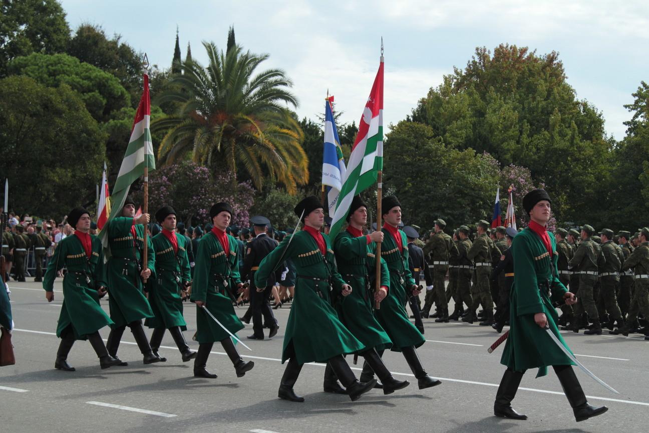 День независимости Абхазии