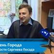 """Азы телепрофессий постигают ребята в """"Окне"""""""