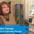 Выставка в честь Владимира Николаевича Крупина открылась в библиотеке им.Розанова