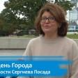 Наталья Фирсанова - о праздничных мероприятиях 11 сентября