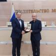 Александр Демахин получил звание заслуженного работника образования Московской области
