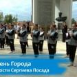 Обновлённый бульвар Кузнецова открыт