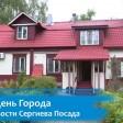 В день памяти Александра Меня открылся его Дом-музей