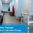 В обновлённую амбулаторию в Жучках привезли мебель