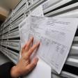 Наиболее распространенные аббревиатуры, которые встречаются в квитанции за коммунальные услуги