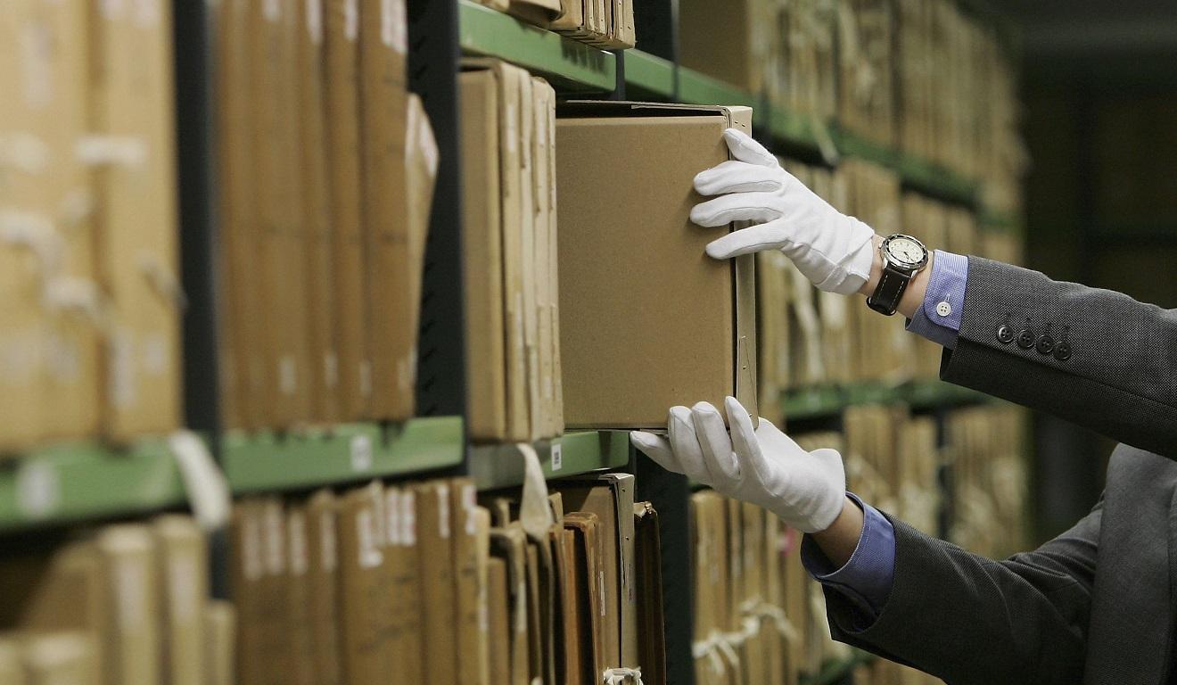 День архивиста