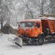 123 единицы техники и 581 человек борются со снегом в Сергиево-Посадском районе