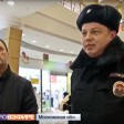 РЕН-ТВ проверило ТРК «Счастливая 7Я» и «Капитолий» на пожарную безопасность