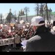 Тысячный митинг у лавры против полигона