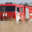 За выходные в пожарную охрану поступило более 50 вызовов