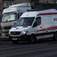 Один человек погиб в ДТП на трассе в Сергиево‑Посадском районе