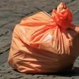 В Сергиево‑Посадском районе построят современный мусороперерабатывающий комплекс