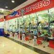 Гипермаркет «Карусель» откроют в Сергиевом Посаде 27 апреля