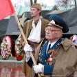 Программа праздничных мероприятий, посвящённых Дню Победы