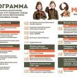 Программа праздника День Победы 9 Мая в Сергиевом Посаде