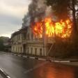 Дом купца Сычева опять в огне